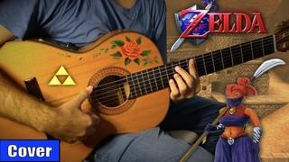 GERUDO VALLEY - ZELDA OCARINA OF TIME meets flamenco gipsy guitarist VIDEO GAME GUITAR COVER