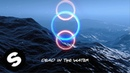 Nitti Gritti - Dead In The Water (feat. Emma Jensen) [Official Lyric Video]