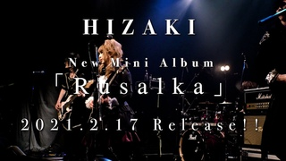 Rusalka Trailer#2