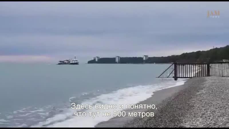 Хищнический лов рыбы в Абхазии