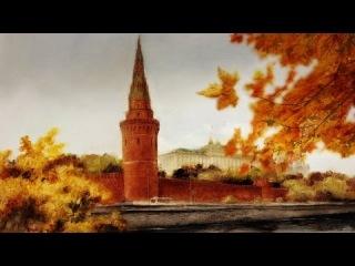 Кристина Орбакайте - Московская осень (Тизер)