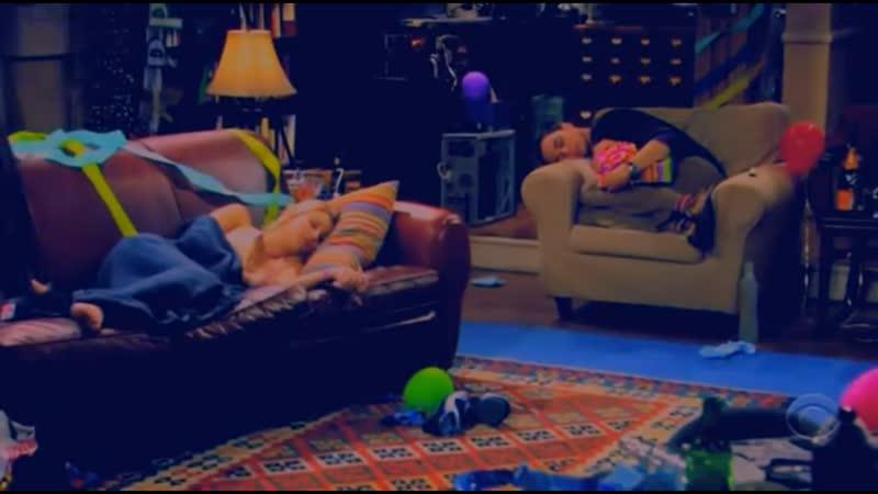 Теория большого взрыва The Big Bang Theory Шелдон и Пенни She`s so Lovely