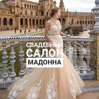 5946a62d1ae Свадебный салон. Свадебные платья. Казань