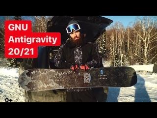 Gnu Antigravity - дешевый, но на уровне с про-моделями