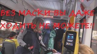 Катюша сорвала съёмки центральным ТВ, которые радостно снимали как контролёры штрафуют за маски.