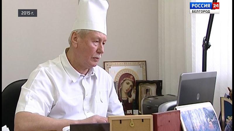 Владимир Куликовский Специальный репортаж Юлии Артемовой