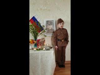 №103 Мельников Ярослав (5 лет), МДОУ д/с №20 Умка, автор А. Усачев День Победы