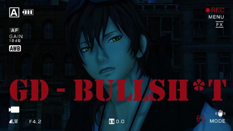 [MMD] G-Dragon - Bullsh*t