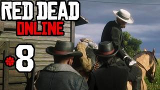 Охотимся за Монтесом и оцениваем работу серверов Рокстар | Red Dead Redemption Online #8