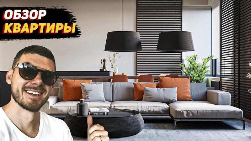 Обзор квартиры 110 кв метров ЖК Ривер Парк