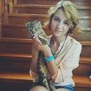 Личный фотоальбом Александры Бычковой