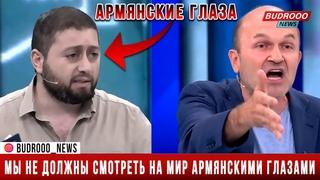 Максим Юсин: Мы не должны смотреть на мир армянскими глазами