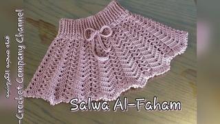 كروشيه جيبه / تنوره لاى مقاس سهله وجميله _ How to crochet Skirt