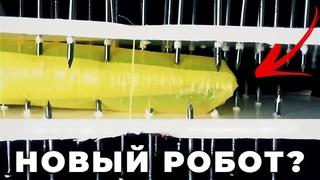 Робот-лоза может спасти вам жизнь [Veritasium]