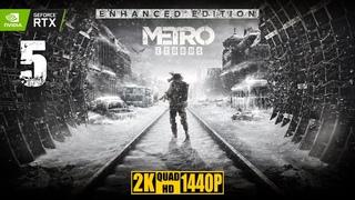 Metro Exodus Enhanced Edition [Прохождение Без Комментариев] 2K 1440p Extreme Settings RTX ON #5