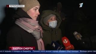 """""""Без носков! Мы бежали, как могли!"""" Жители пострадавшей многоэтажки рассказали подробности взрыва"""