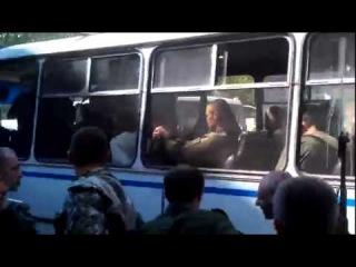 Донецк отправка домой карателей кровавого убийцы детей Барака Обамы после парада