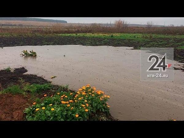 К одному из населенных пунктов Нижнекамского района подбирается зловонная река