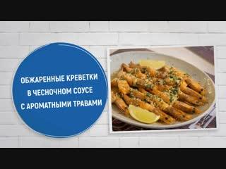 Супер предложение 4кг креветок+3 литра греческого вина за 10000 рублей. Описание