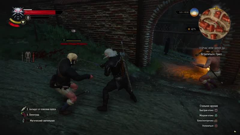 Ведьмак 3 Дикая Охота издание Игра года PS4 Pro Nuada 666