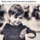 Фотоальбом Артура Полякова