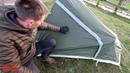 Палатка Tramp Air Si 1 Ultralight
