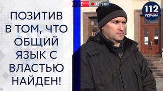 Мы запустили процесс тарифного Майдана. Отступать не будем! - Организатор акции протеста в Херсоне
