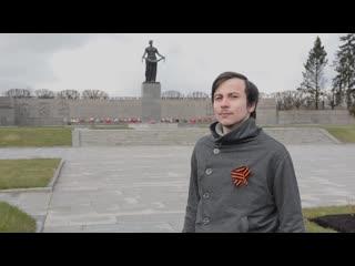 Герман Фандеев читает стихотворение Эдуарда Асадова День Победы. И в огнях салюта ...