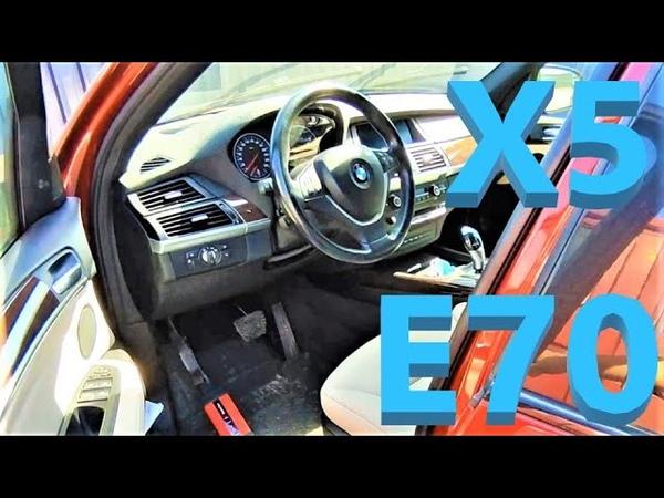 BMW X5 E70 Проблемы по CAN