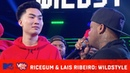 Conceited Goes After RiceGum Lais Ribeiro Saves the Food God Wild 'N Out Wildstyle