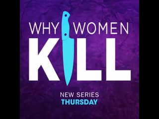 Marriage can be murder. 💍 #WhyWomenKill premieres this Thursday, only on CBS All Access.