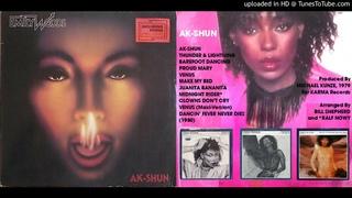 Emily Woods: Ak-Shun [Full Album + Bonus] (1979)