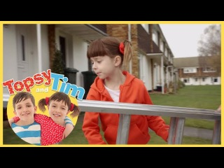 Topsy and Tim: Rainy House (Series 1, Episode 1)