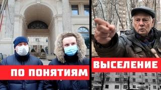 Выселение по понятиям // Работников завода «Салют» выбрасывают на улицу!