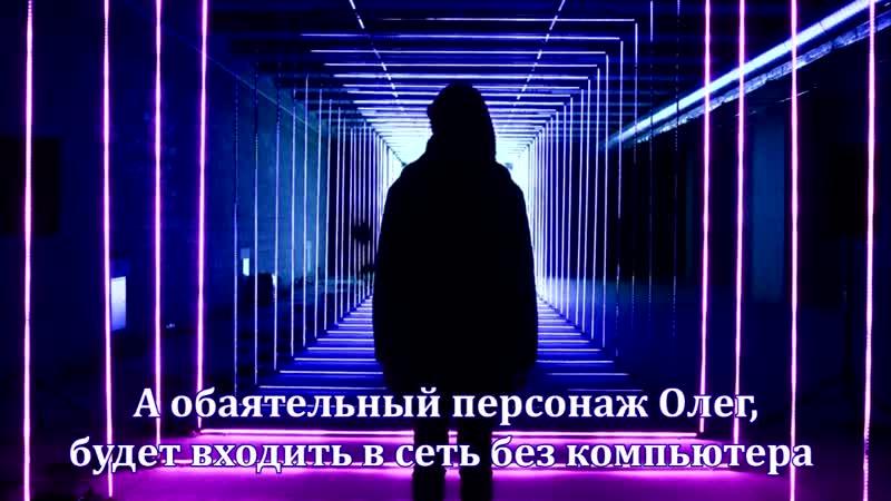 Е Неволина и О Рой Леди кошка Ролик подготовила Наталья Бугаева