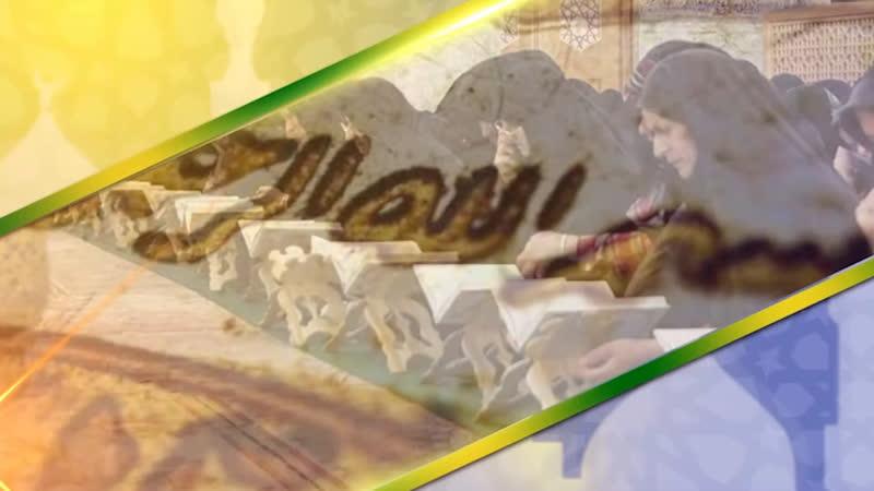 Agha Sheikh Mirza Husain Sabiri 1441 Ramazan 19 = 2020 05 12 Ziafat e Rehman Marifat e Quran Ep17