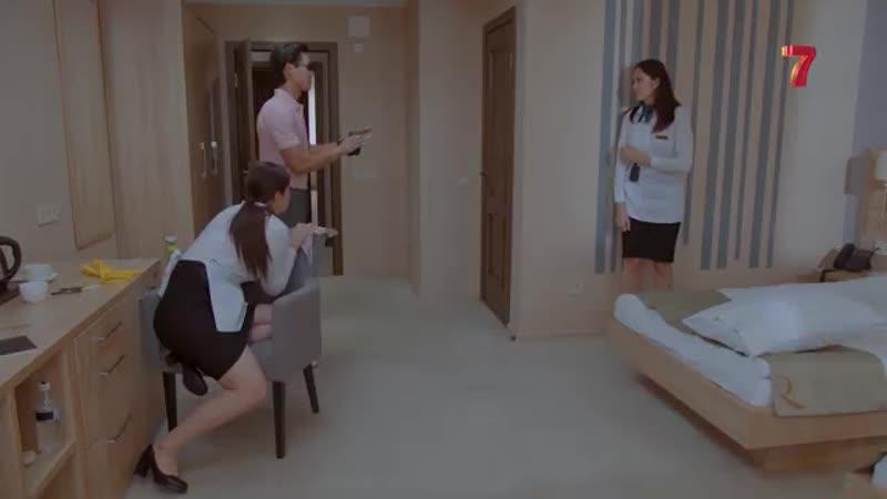 Он кеі күн 4 ші бөлім