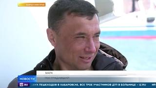 Россияне провели в Тихом океане почти неделю и выжили благодаря лопате