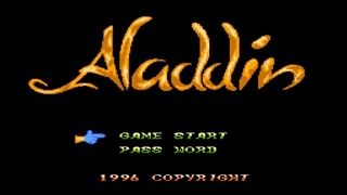 Aladdin (NES) Playthrough - Longplay