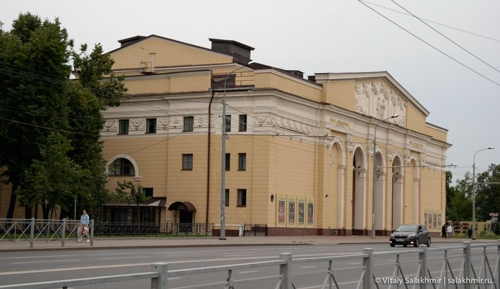 Филармония имени Тукая, Казань 2020