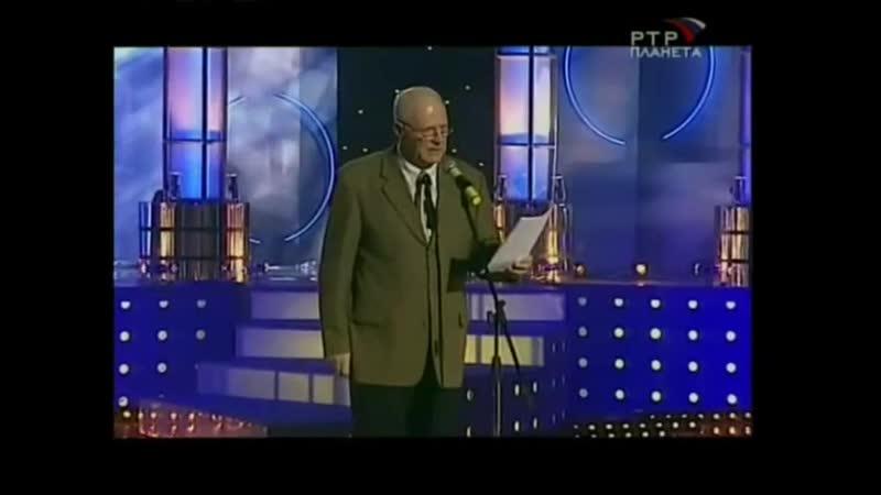 Анатолий Трушкин Бестолочь
