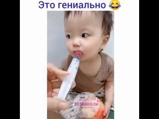 housewife_hack - Гранатовый сок малышу