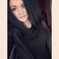Елена Адамова