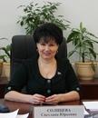 Фотоальбом Светланы Солнцевой