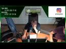 Live ЮЛДАШ радиоһы 105 5 Fм