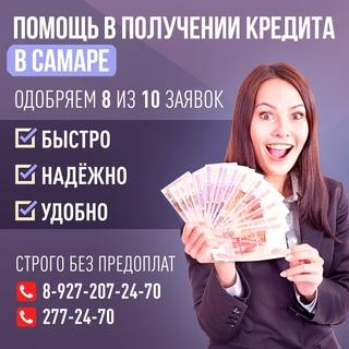 Купить авто в москве в кредит без первоначального взноса и без каско