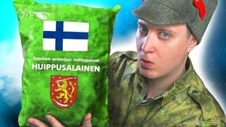 ОБЗОР ИРП АРМИИ ФИНЛЯНДИИ! Это едят в НАТО!? Канал: «Видео от SoLiDa».