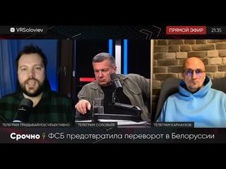 """""""Давайте говорить прямо: планировали убить Лукашенко, а следующим был бы кто? Президент России."""""""