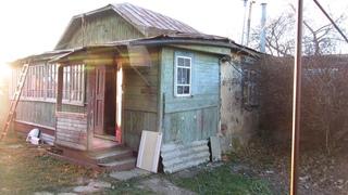 Снос старого дома 8 Веранда
