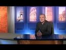 День веков. Хронограф / 2008 г. Выпуск № 253